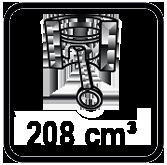 Обем на двигателя
