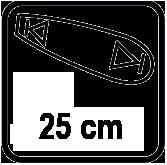 Дължина на шината